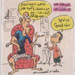 کاریکاتور جالب از چاقی بعد از ازدواج