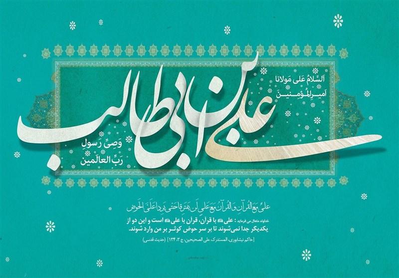 عکس پروفایل حضرت علی