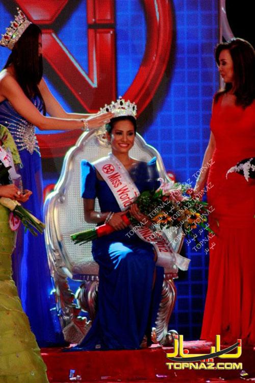 دختر شایسته فیلیپین