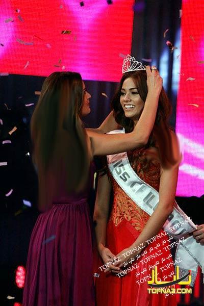دختر شایسته شیلی