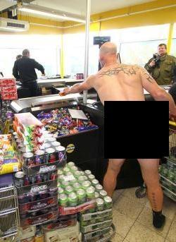 فروشگاه عجیب