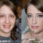 به این میگن جادوی لوازم آرایشی!!+تصاویر