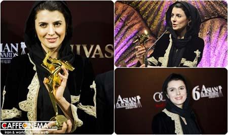 لیلا حاتمی در مراسم جوایز فیلم آسیا