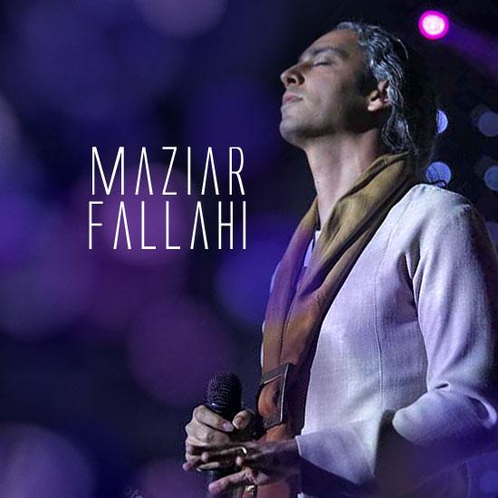 Maziar Fallahi - Khodaya