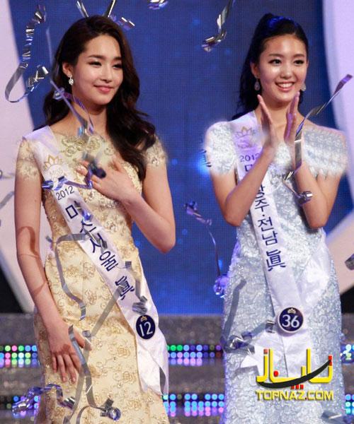 دختر شایسته 2012 کره