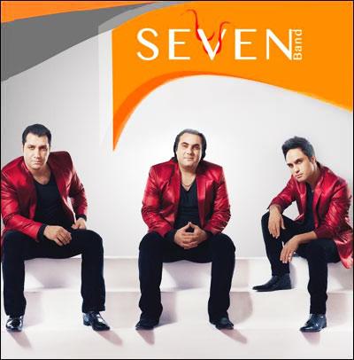گروه هفت