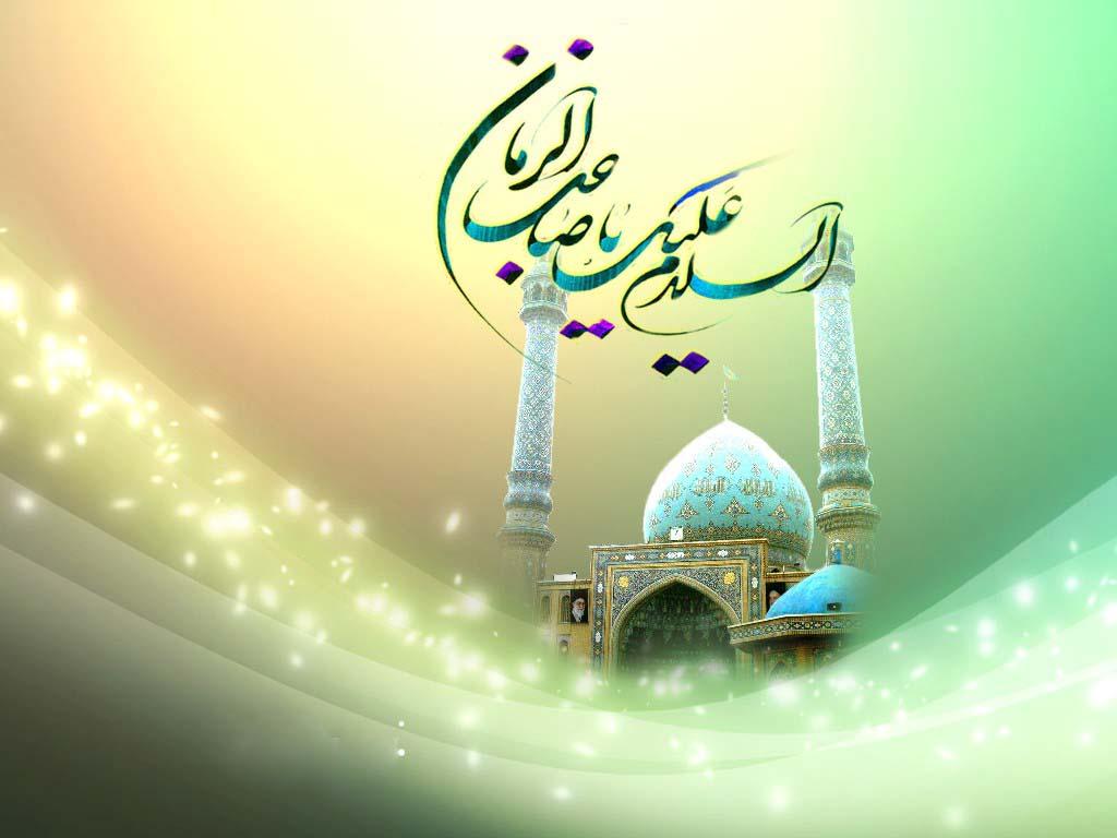 کارت پستال تبریک نیمه شعبان میلاد امام زمان (عج)