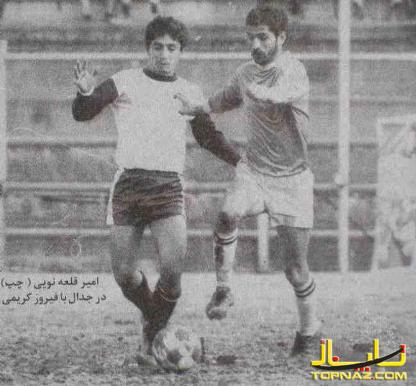 فیروز کریمی و قلعه نویی