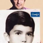 عکسی از کودکی حامد بهداد