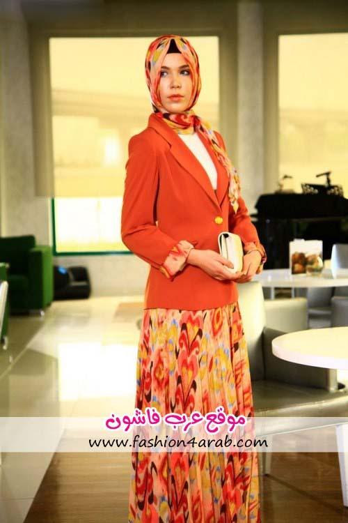 مدل بلوز و دامن باحجاب زنان ایرانی