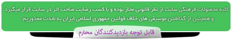آهنگ مجاز علی عبدالمالکی,موسیقی,موزیک,ali abdolmaleki