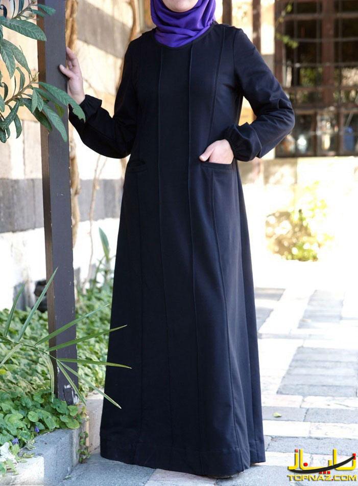 لباس بلند