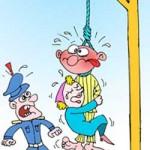 شیوه تنبیه کردن مردان به وسیله زنان+(اوج خنده)