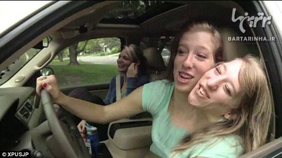 دختران عجیب