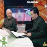 سوتی شبکه ورزش در پخش المپیک(خانم دونده)