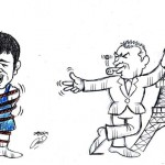 کاریکاتور قضاوت ناعادلانه در حق عبدولی