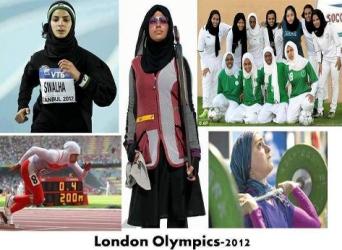 زنان با حجاب