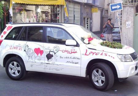 ماشین عروس عجیب