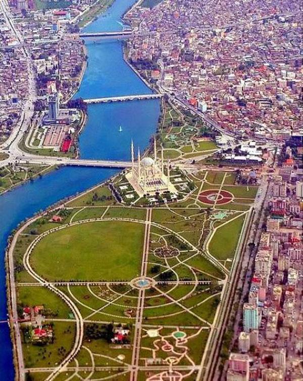 شهر Adana