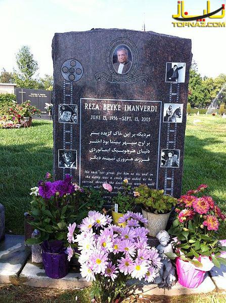مزار رضا بیک ایمانوردی در شهر سانخوزه در ایالت کالیفرنیا.