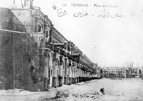 میدان توپخانه تهران