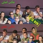 عکسی جعلی از عادل فردوسی پور و لیلا حاتمی