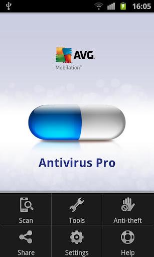 آنتی ویروس قدرتمند AVG Antivirus Pro v2.12.2