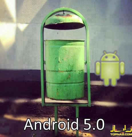 And-android-5.0