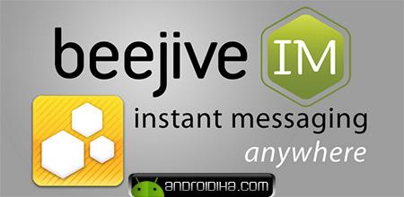 مسنجر همه جانبه Beejive IM v4.0