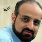 دانلود اهنگ تکیه بر باد از محمد اصفهانی