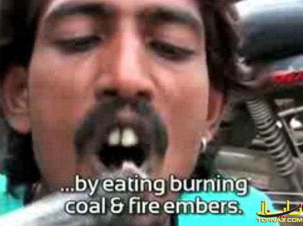 خوردن ذغال