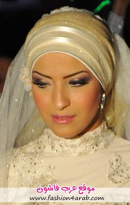 عکس آرایش عروس محجبه