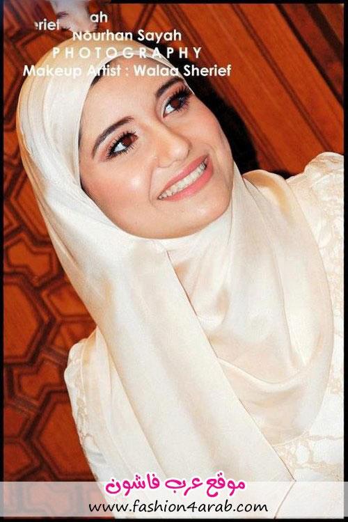 آرایش اسلامی