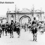 عکسی قدیمی از دروازه شاه عبدالعظیم