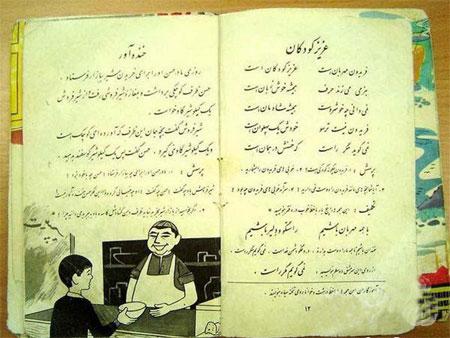 کتاب قدیمی