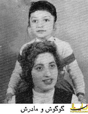 گوگوش و مادرش