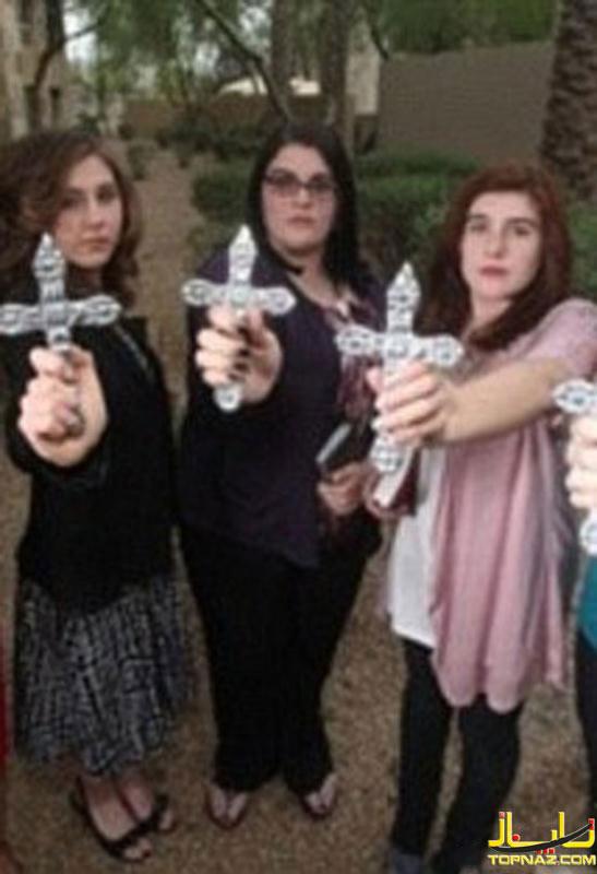 دختران جن گیر