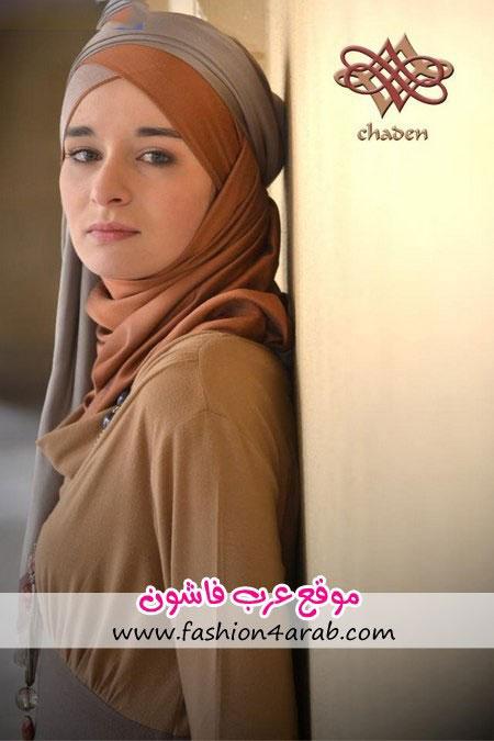 مدل بستن روسری به سبک اسلامی