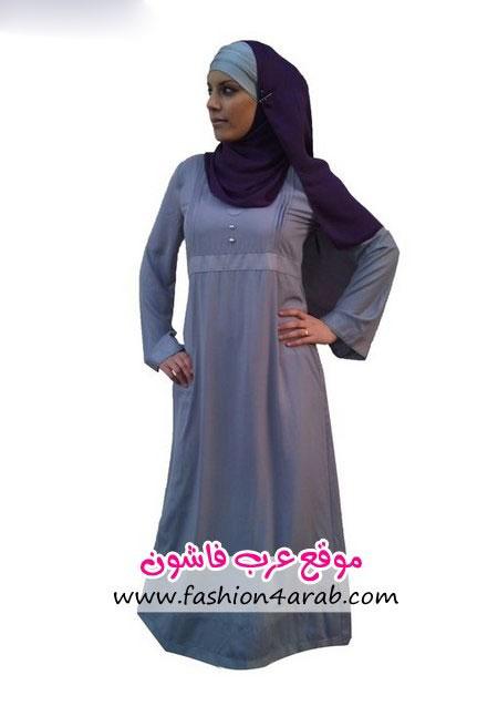 لباس اسلامی پوشیده