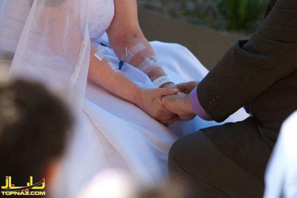 ازدواج جالب و دیدنی
