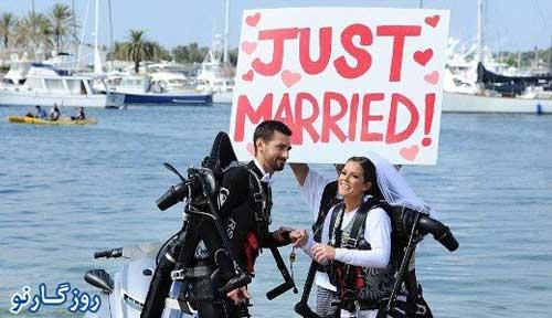 موتور جت , اخبار گوناگون ,  مراسم عروسی