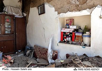 زلزله وحشتناک ایران