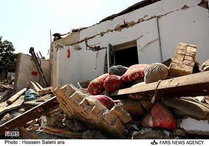زلزله آذربایجان شرقی و اهر