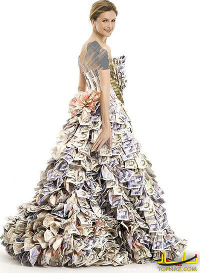 لباس گران