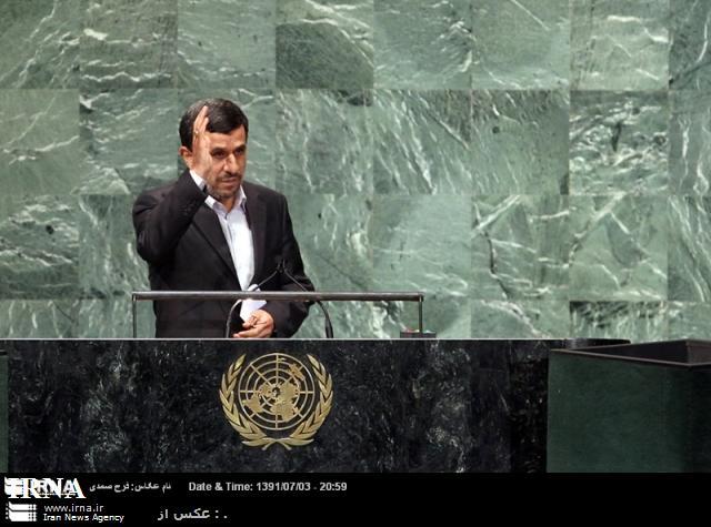 احمدی نژاد در سازمان ملل متحده