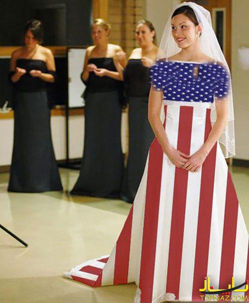 لباس پرچمی