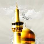 اس ام اس ولادت امام رضا (ع) ۹۱