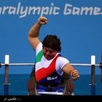 هفتمین مدال طلای ایران در پارالمپیک