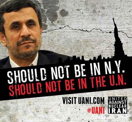 توهین به احمدی نژاد