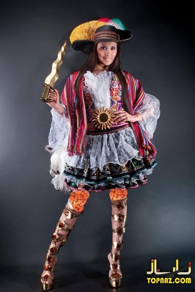 دختر پرو